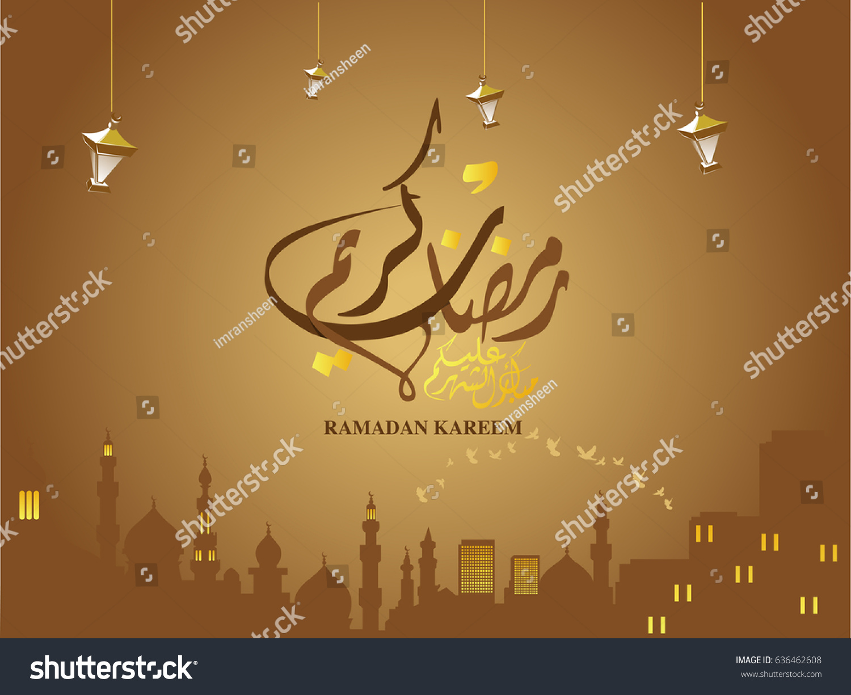 Ramadan Kareem Written Arabic Beautiful Calligraphy Stock Vector