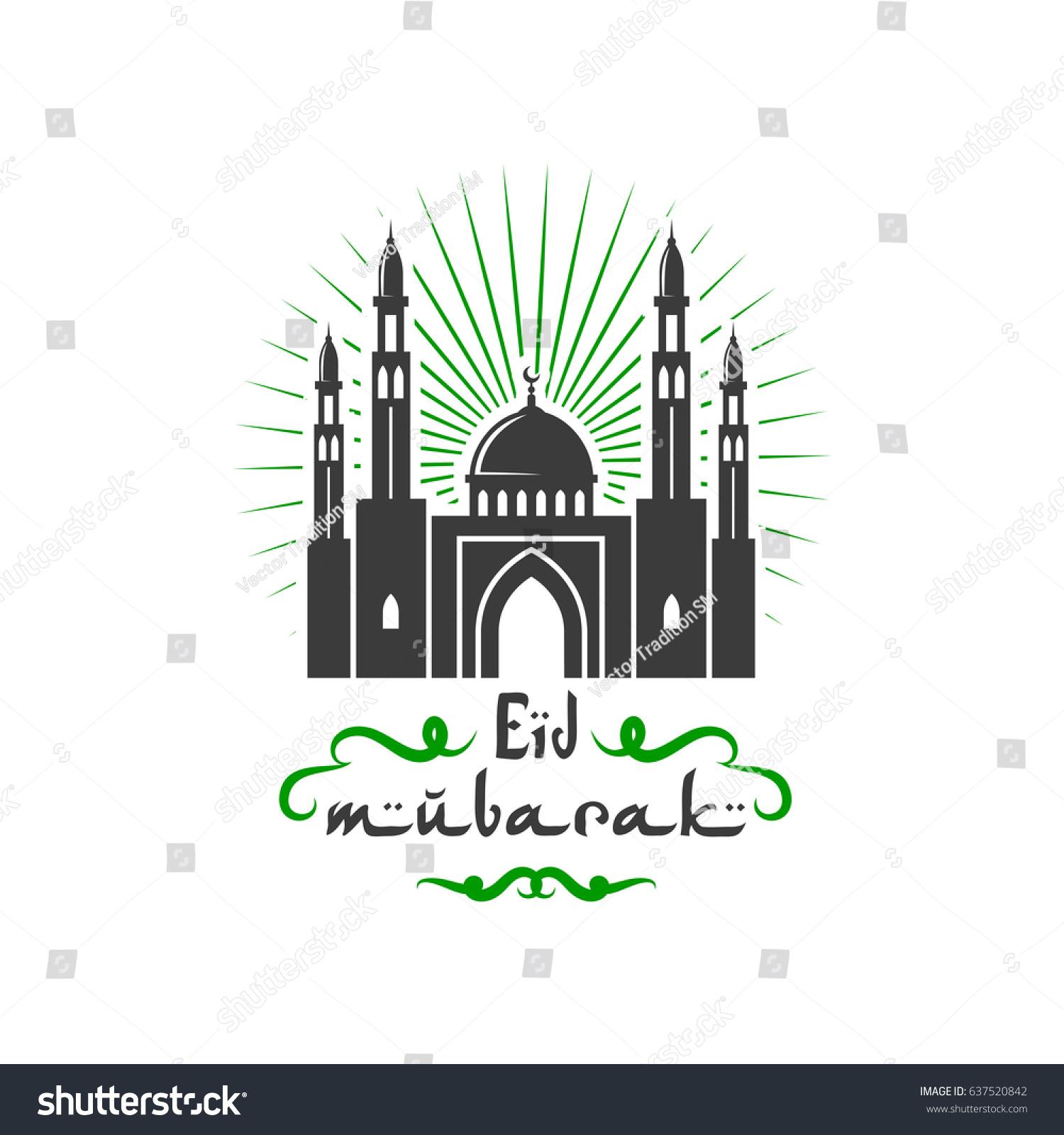 Eid Mubarak Greeting Design Traditional Muslim Stock Vector Royalty
