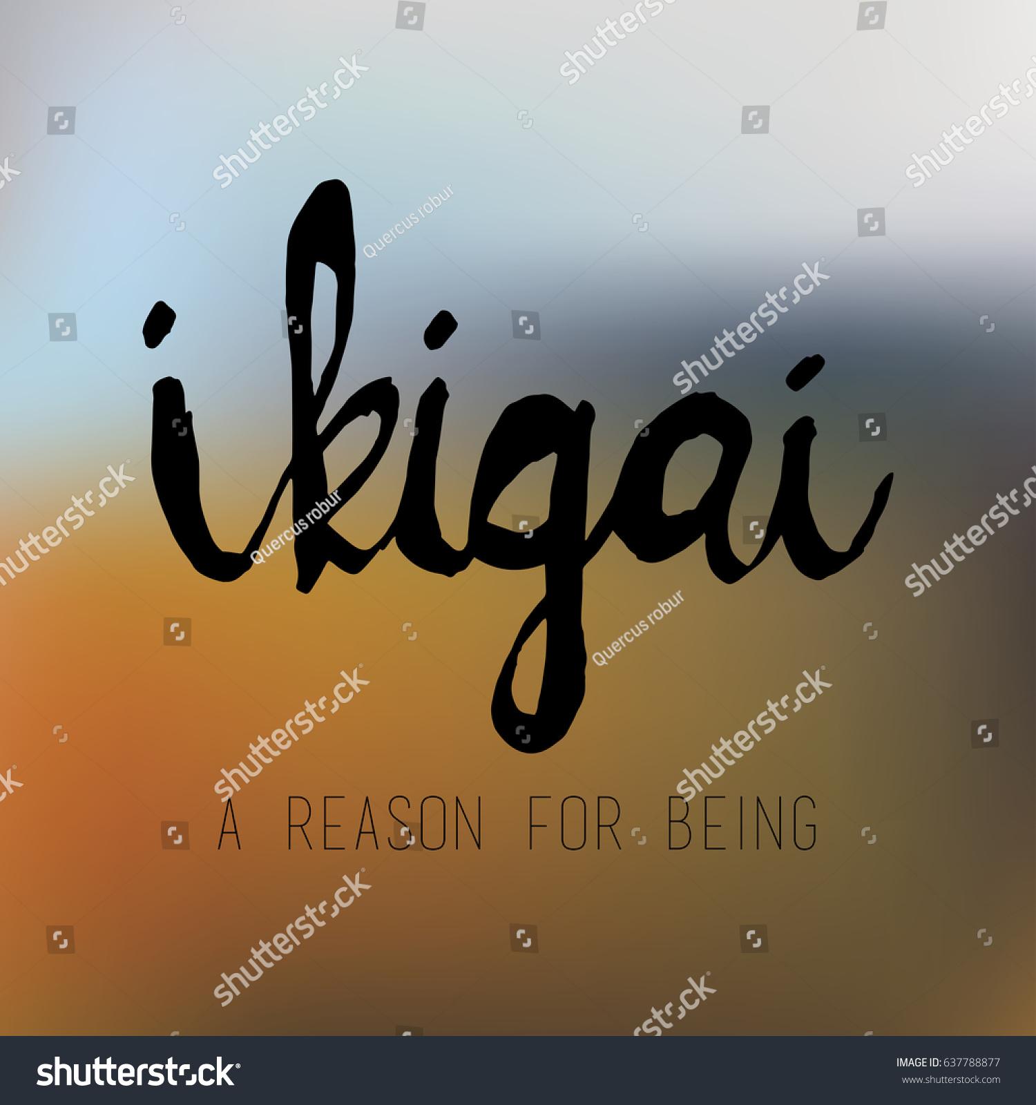 Modern calligraphy word ikigai vector illustration stock