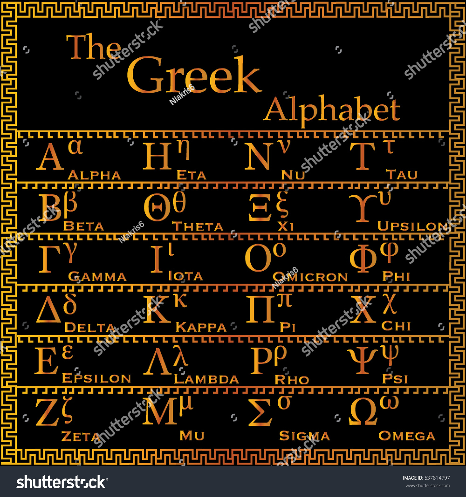 Vector Illustration Greek Alphabet Gold Letters Stock Vector