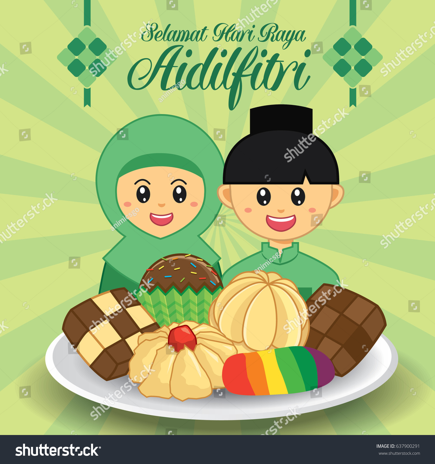 Hari Raya Aidilfitri Vector Illustration Traditional Stock Vector Royalty Free 637900291