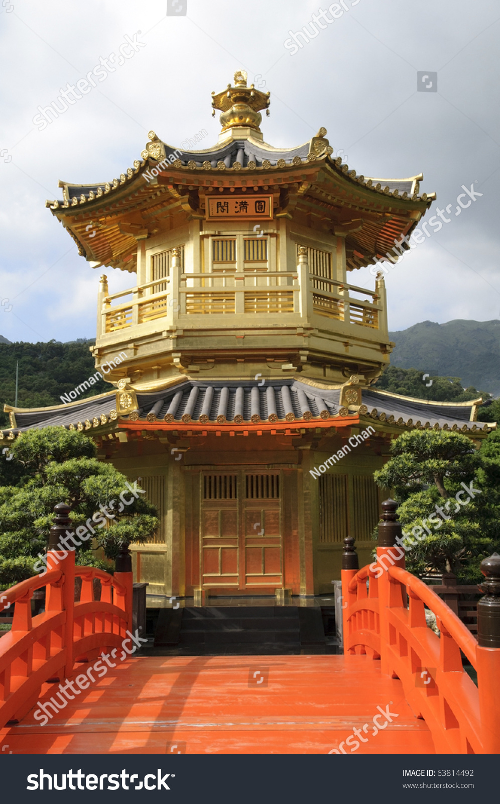 The Pavilion of Absolute Perfection in the Nan Lian Garden, Hong ...