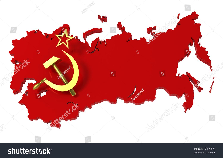 Communist Symbol Star Soviet Union Ussr Map ...