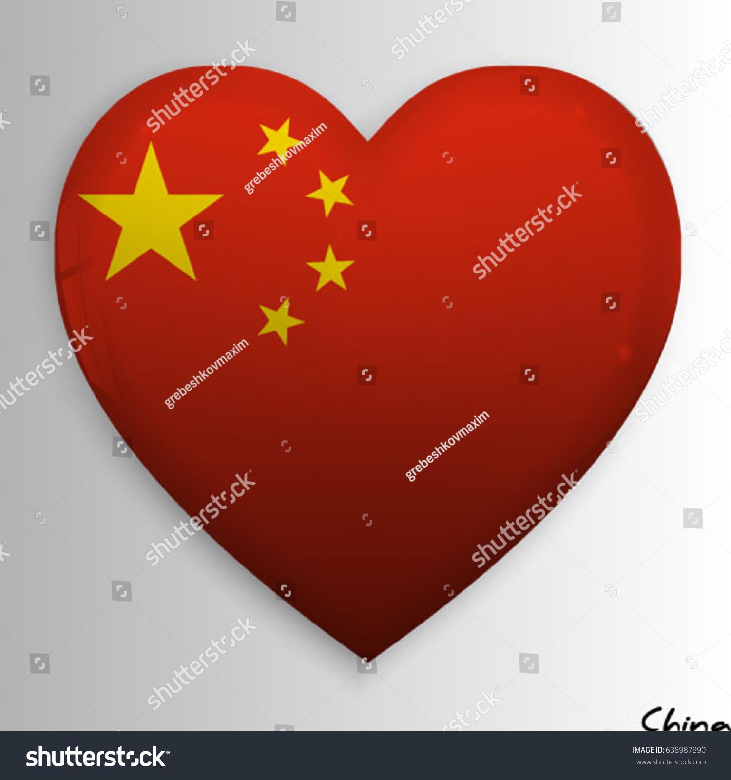Love Symbol Flag Australia Glossy Heart Stock Vector 638987890