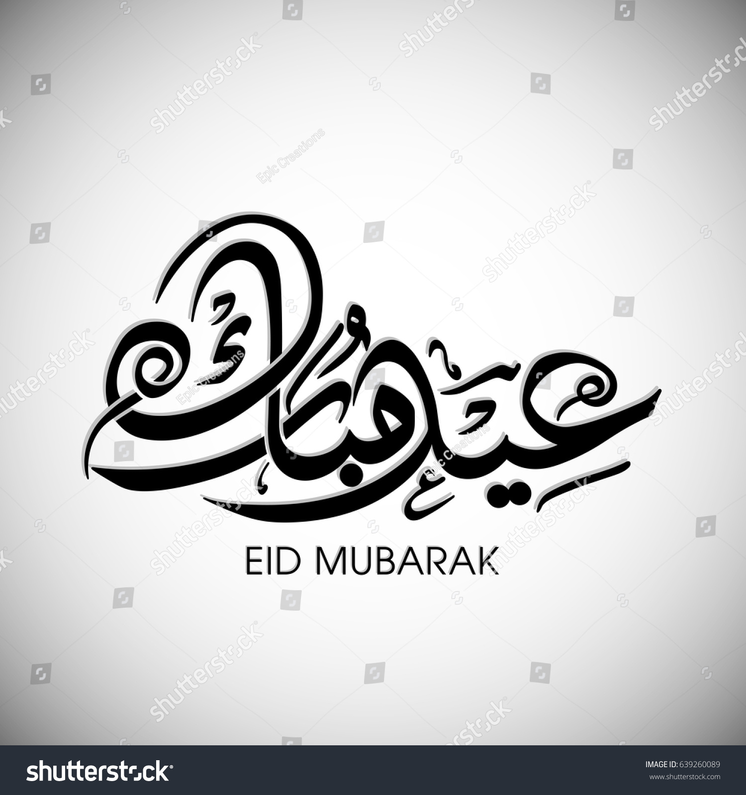 Illustration eid mubarak intricate arabic calligraphy