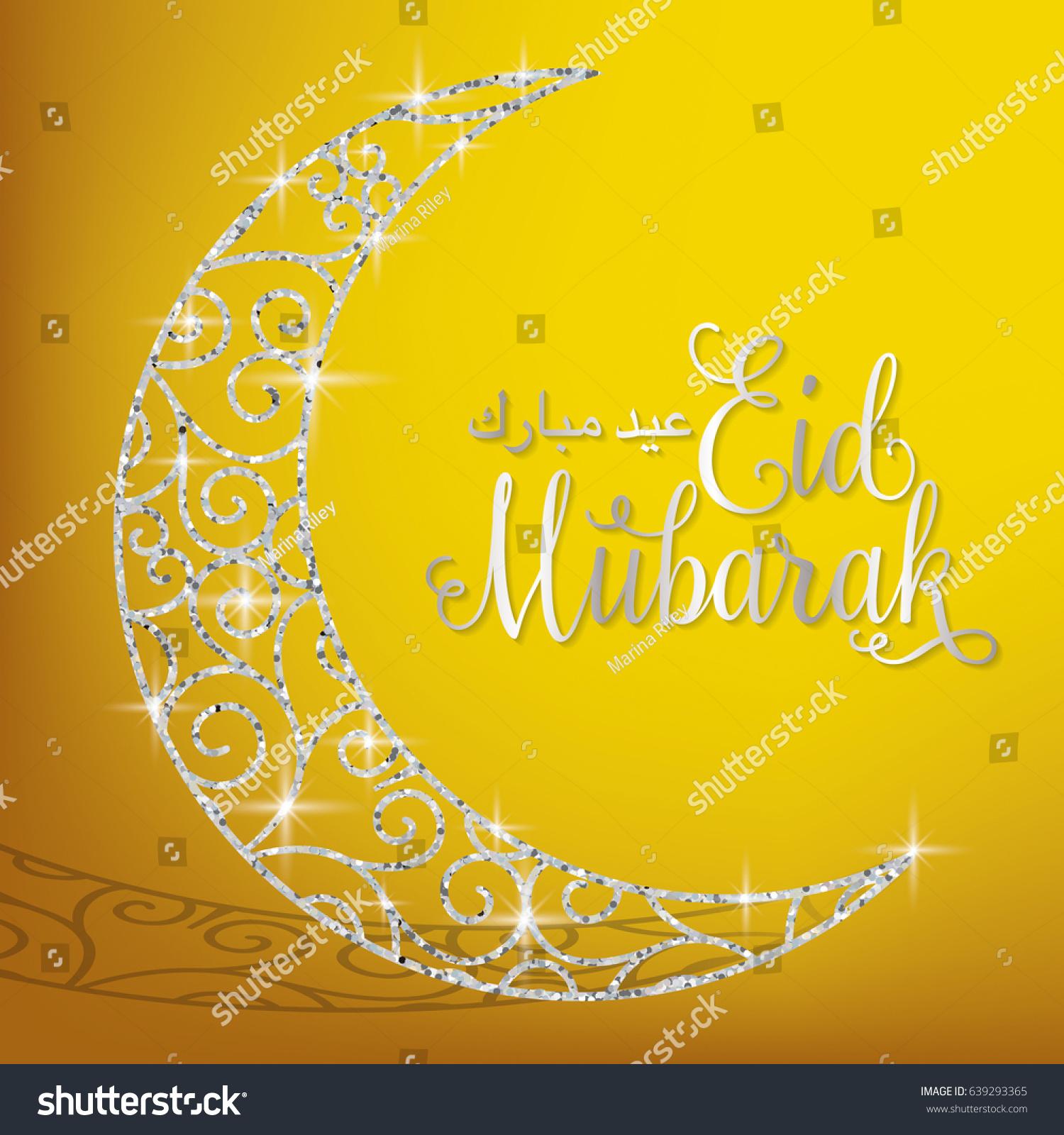 Filigree glitter moon eid mubarak blessed stock vector 639293365 filigree glitter moon eid mubarak blessed eid card in vector format kristyandbryce Image collections