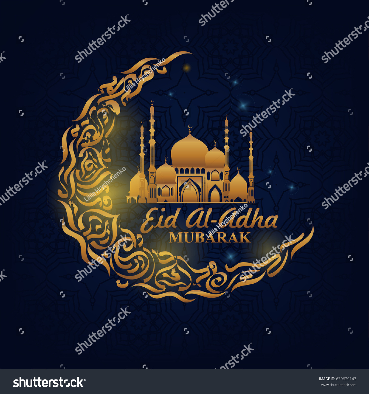 Eid mubarak ramadan greeting card mosque stock vector royalty free ramadan greeting card mosque vector illustration islamic background holy month m4hsunfo