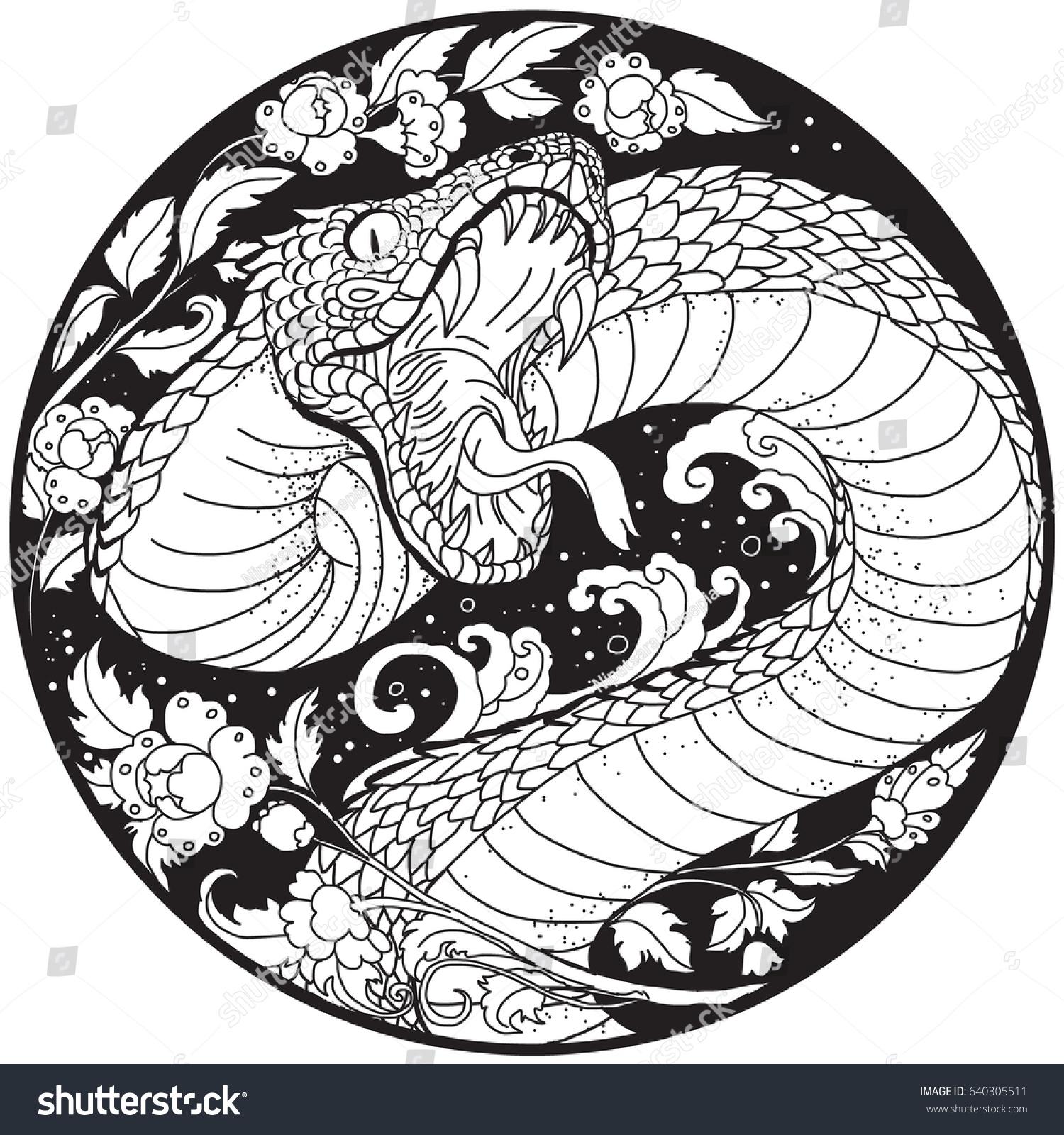 Hand Drawn Asian Tattoo Design Snake Stock Vector Royalty Free 640305511