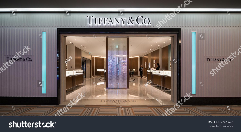 122e3ceff TOKYO, JAPAN - CIRCA MARCH, 2017: Tiffany & Co store inside Narita airport.