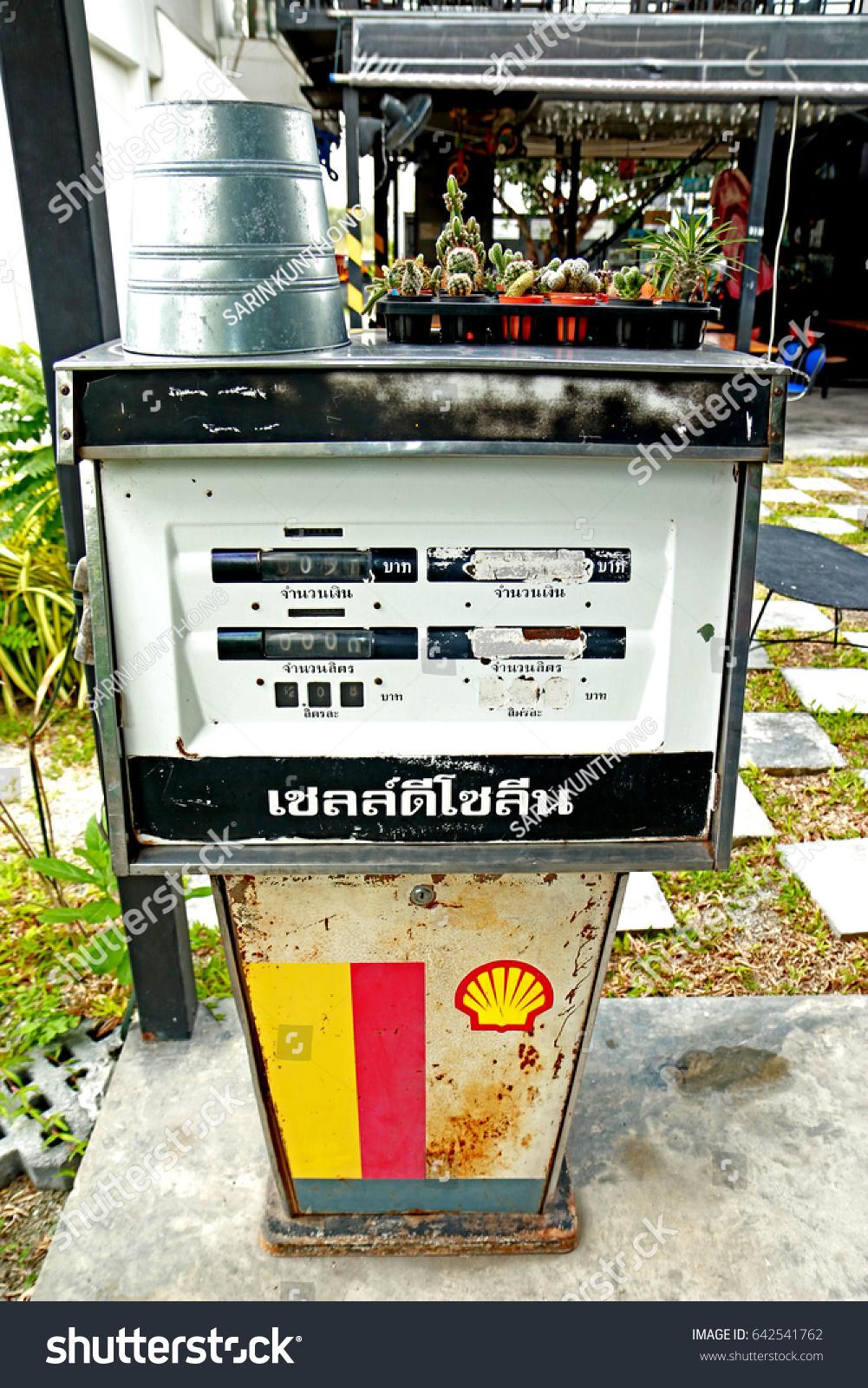 Chonburithailandmarch 27 Decorative Accessories Oil Dispenser Stock