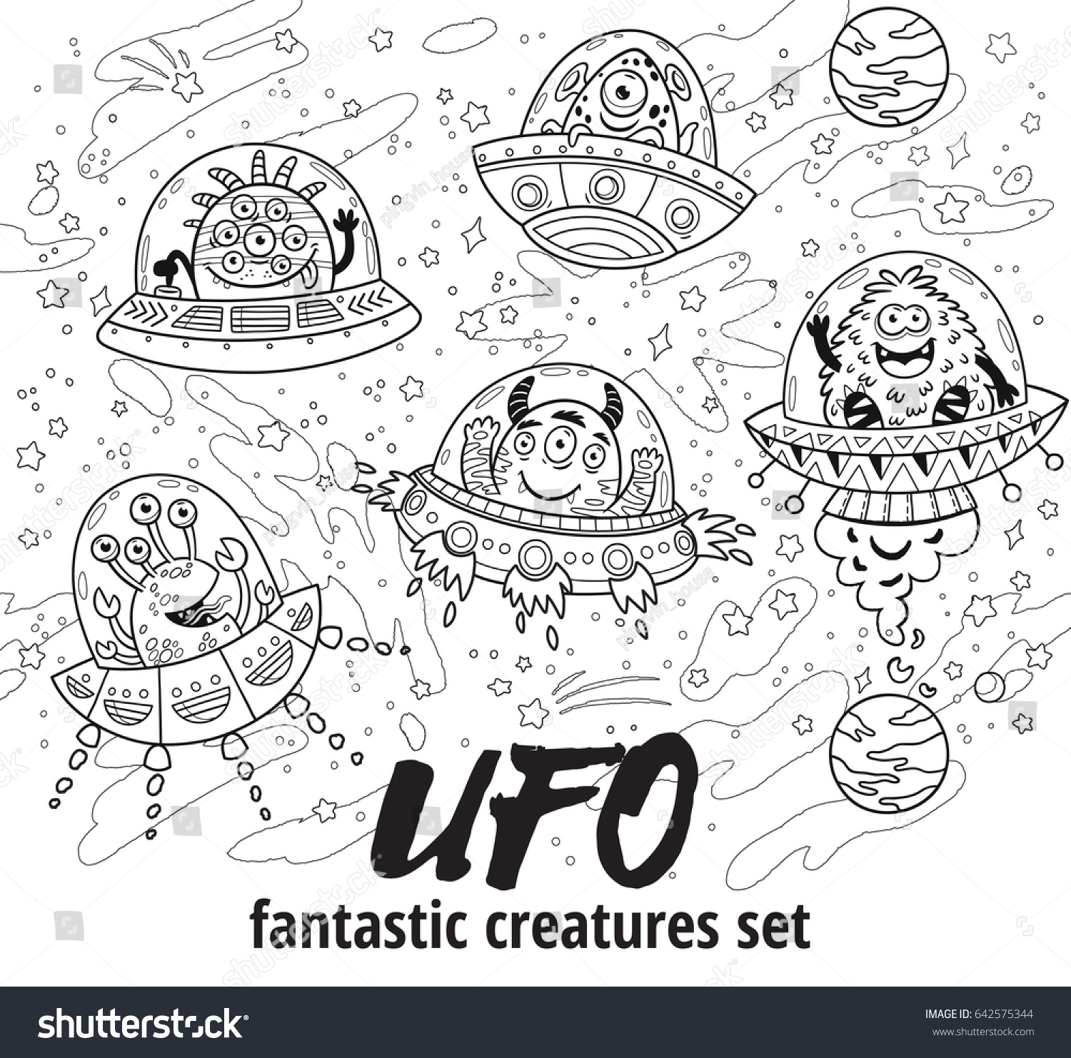 vector ink alien monsters spaceships ufo stock vector 642575344