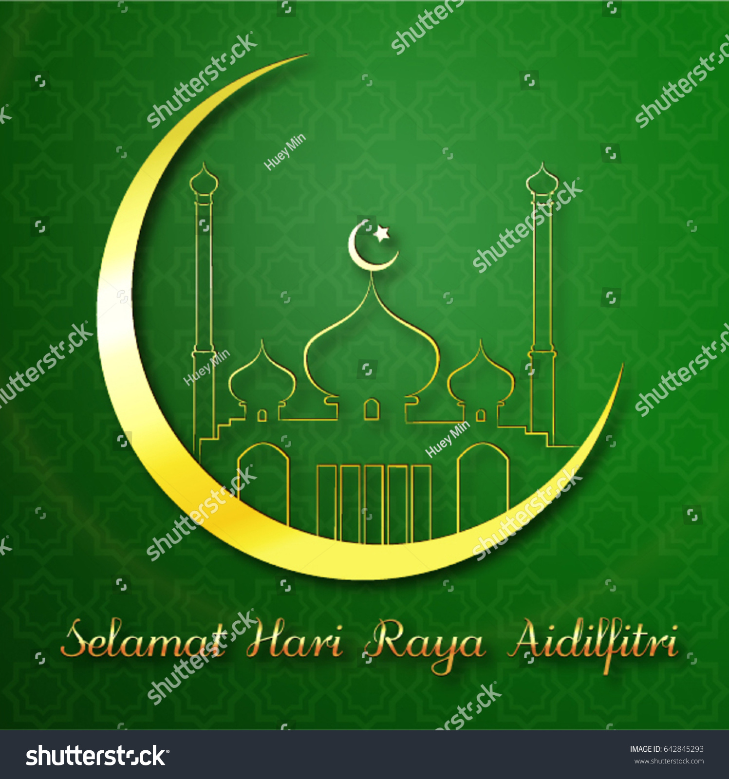 Hari Raya Greeting Card Moon Mosque Stock Vector Royalty Free