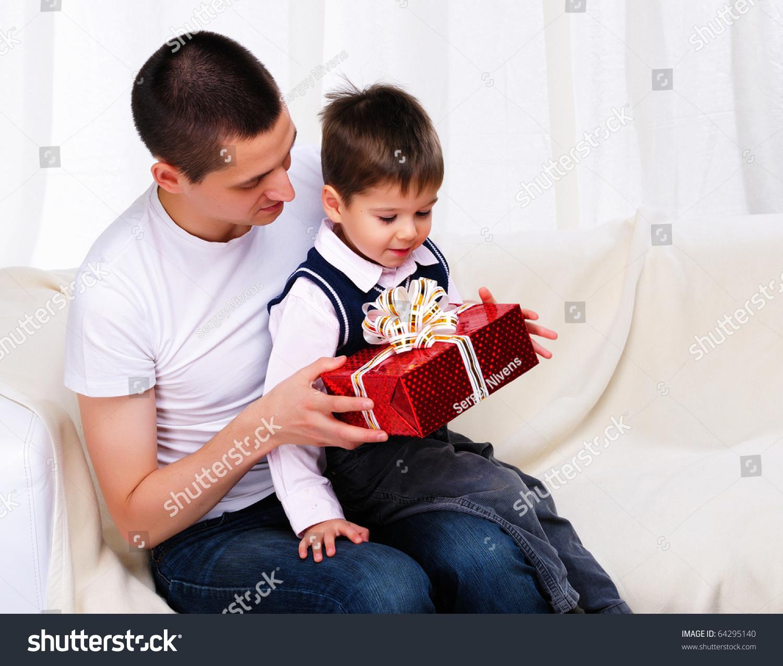 Подарки от родителей сыну 780