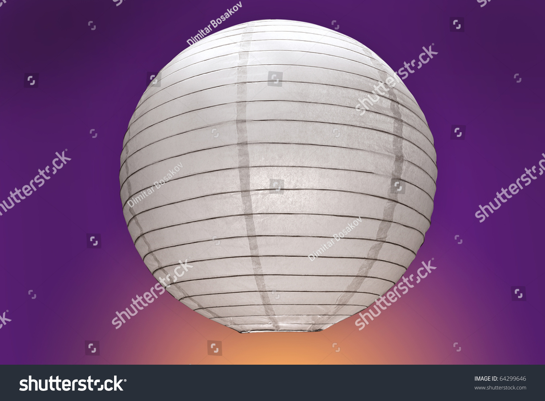 Interio Esstisch Oval ~ Oval Interior Paper Lamp Stock Photo 64299646  Shutterstock