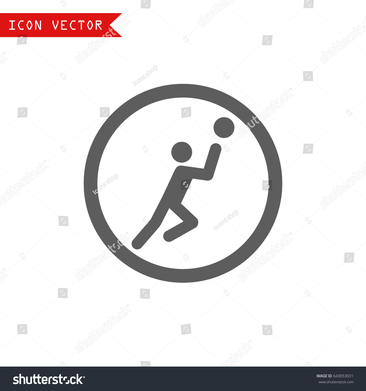 Basketball player icon trendy flat style stock vector 643053031 basketball player icon in trendy flat style isolated on white background award symbol for your biocorpaavc Choice Image