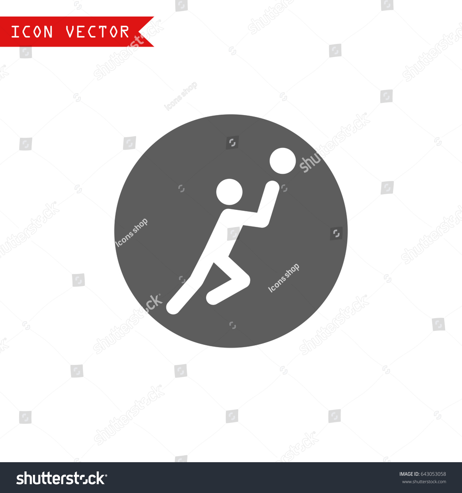 Basketball player icon trendy flat style stock vector 643053058 basketball player icon in trendy flat style isolated on white background award symbol for your biocorpaavc Choice Image