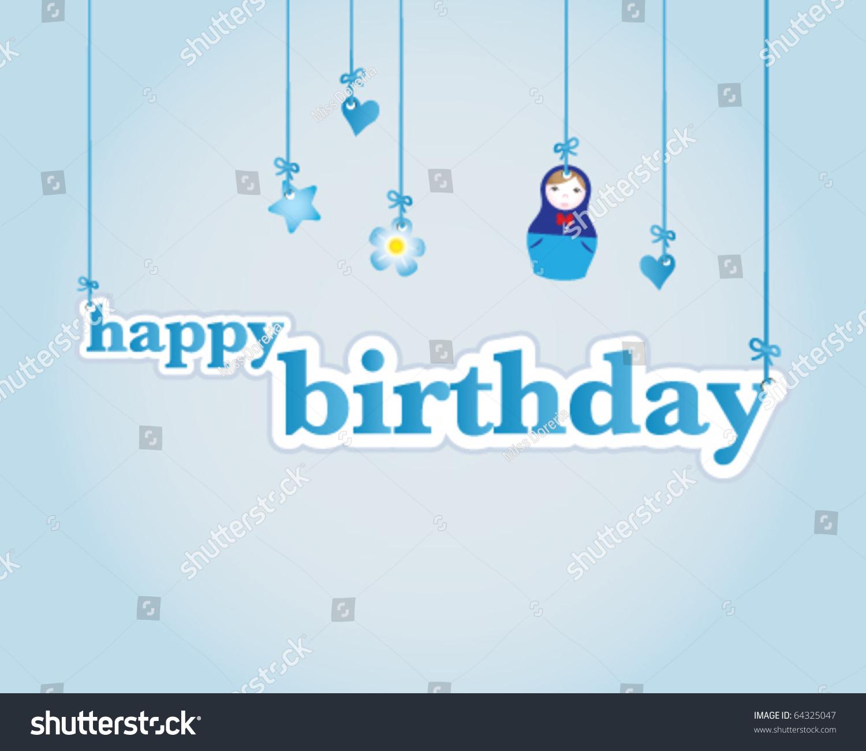 Birthday Card Boy Wishing Happy Birthday Stock Vector