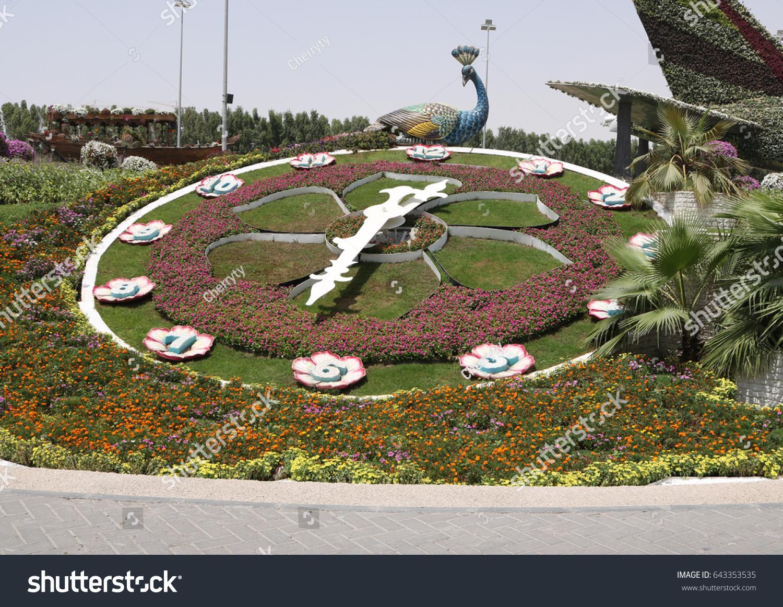 Dubai UAE 4 May 2017 Miracle Stock Photo (Edit Now) 643353535 ...