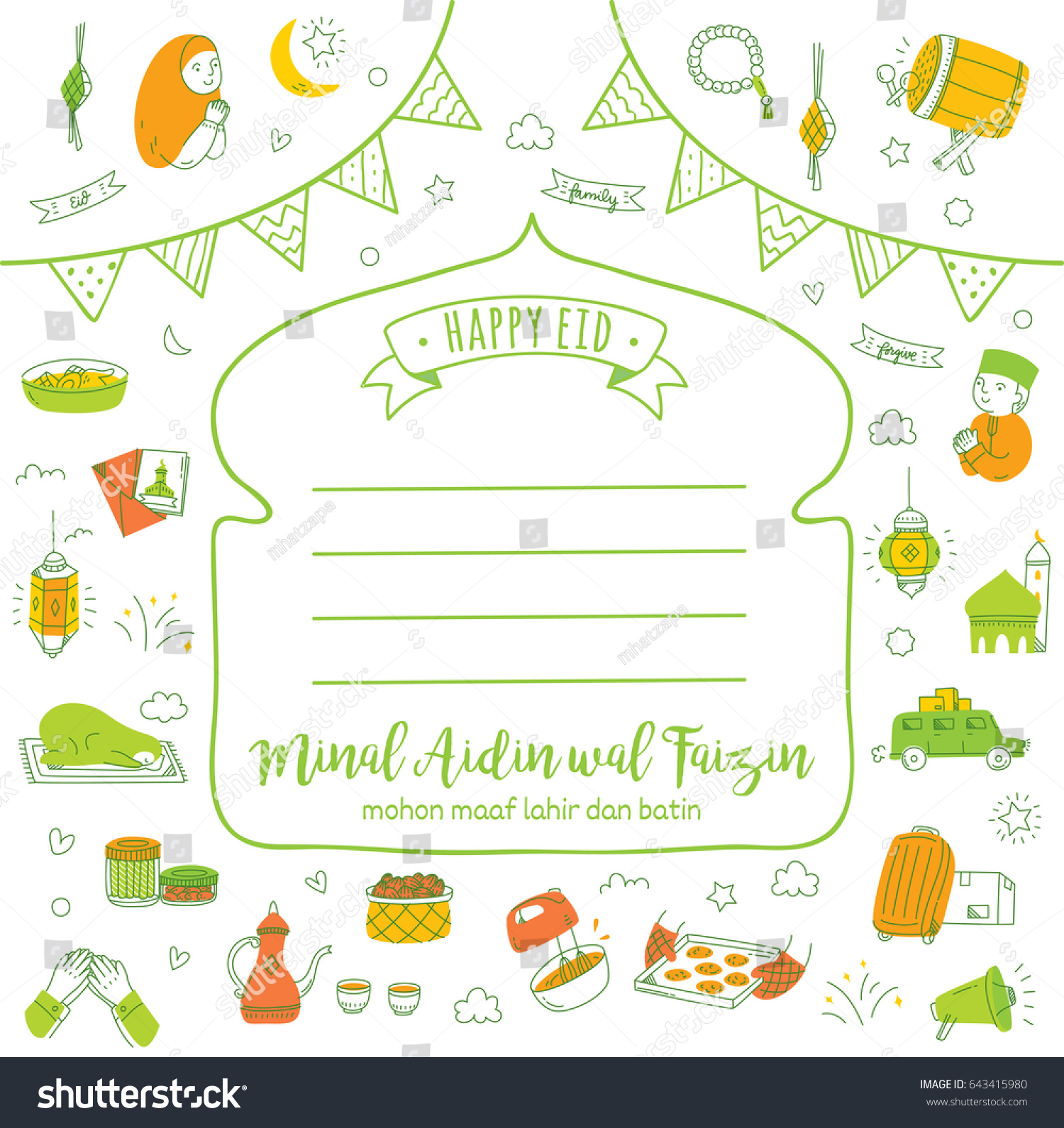 Idul Fitri Greeting Card Stock Vector 643415980 Shutterstock