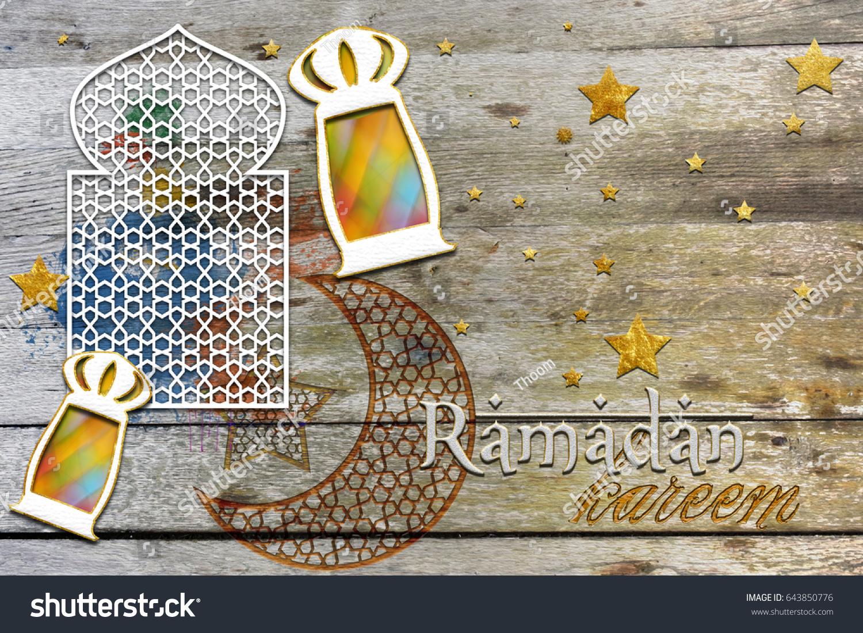 Ramadan Kareem Greeting Islamic Muslim Holiday Stock Illustration
