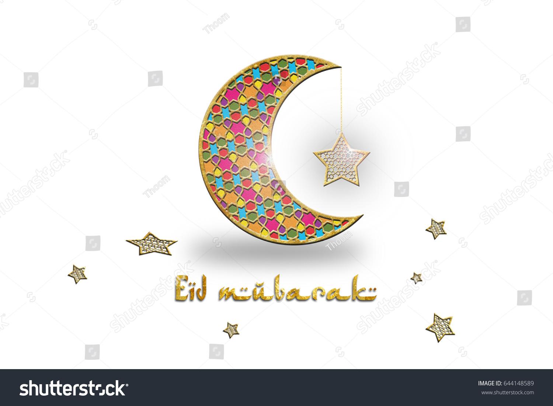 Eid mubarak greeting islamic muslim ramadan stock illustration eid mubarak greeting islamic muslim ramadan holiday background with ornamental half moon with a star buycottarizona Choice Image
