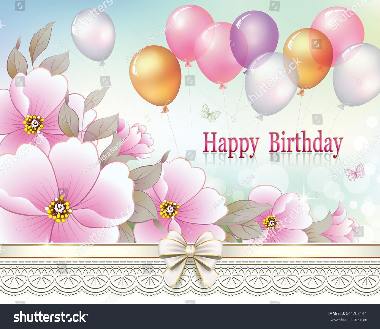 Greeting Card Flowers Balloons On Birthdayvector Stock Vector Royalty Free 644263144