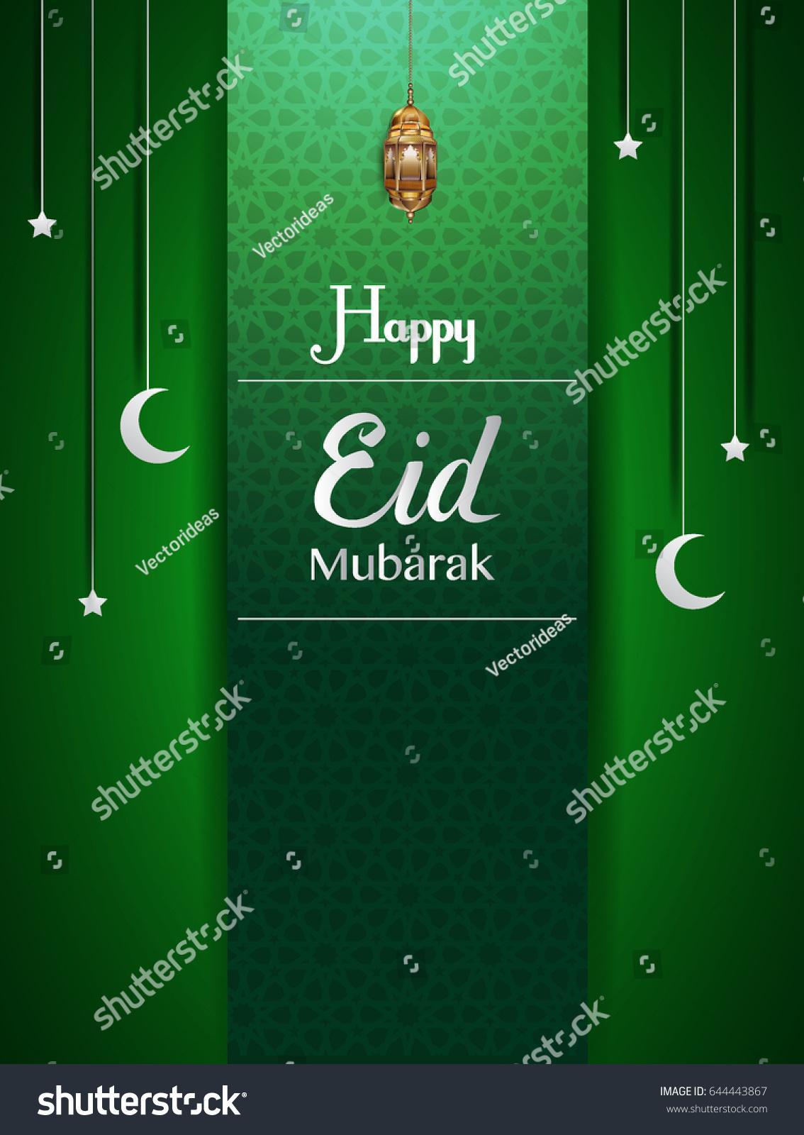 Happy Eid Mubarak Greetings Background Elegant Stock Vector