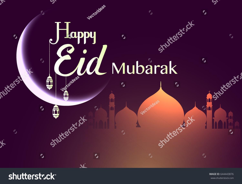 Happy Eid Mubarak Greetings Background Elegant Stock Vector Royalty
