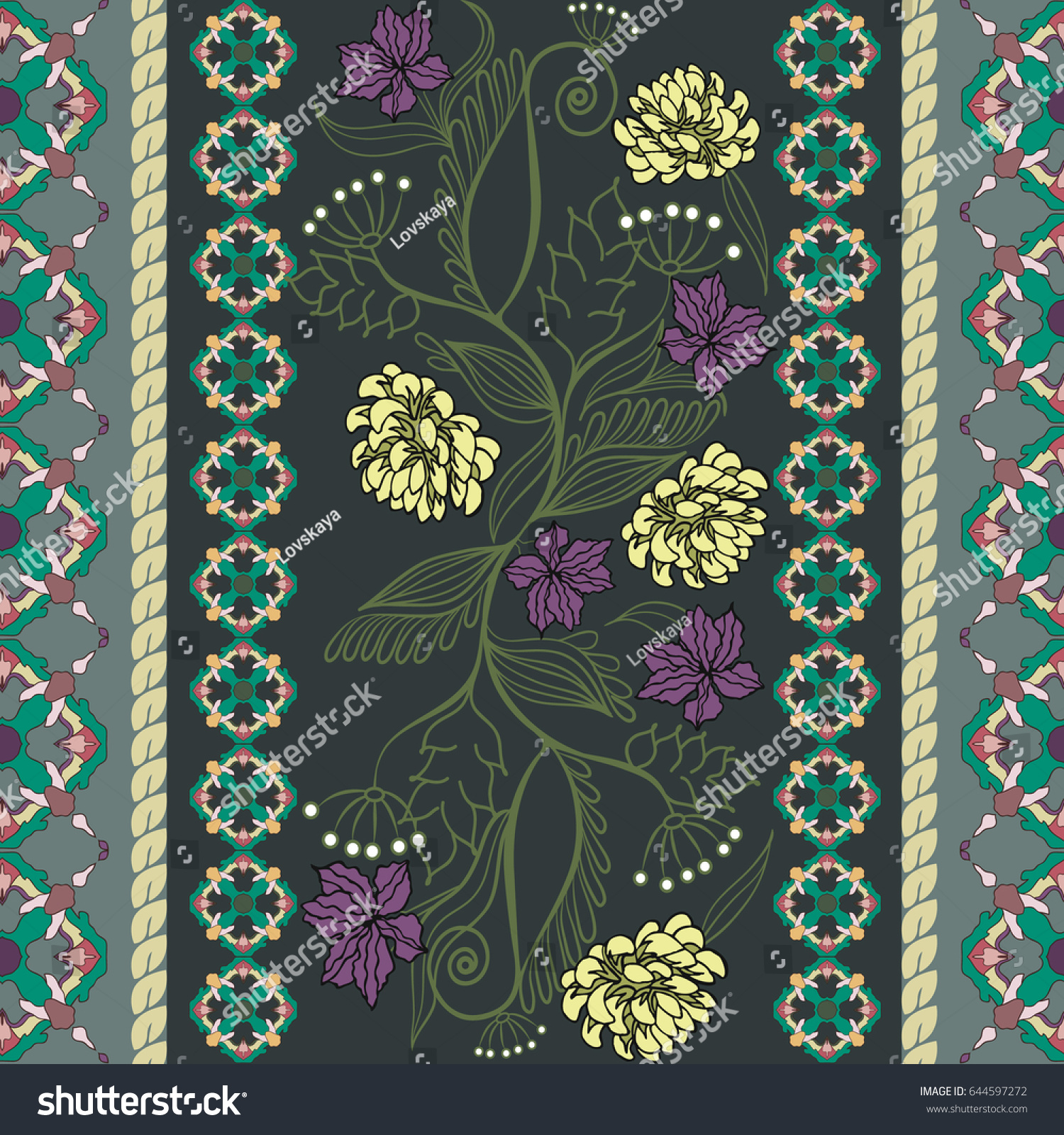 Striped Seamless Pattern Yellow Lilac Flowers Stock Vector