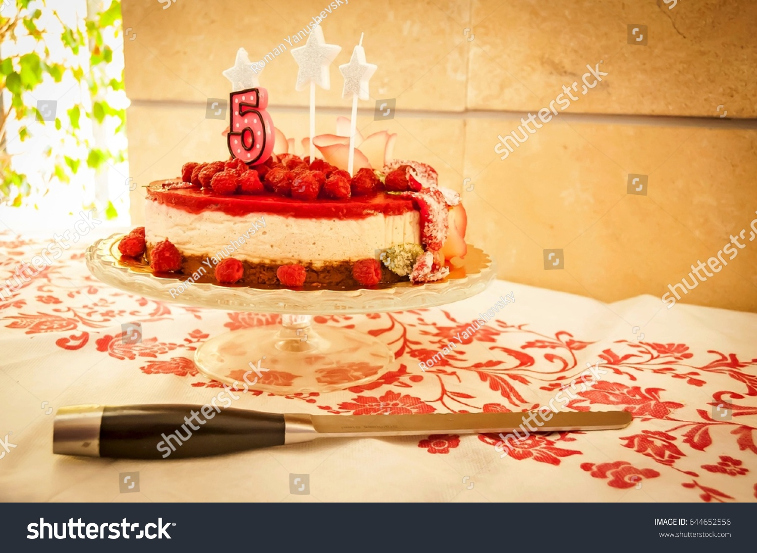 Amazing Birthday Cake 5 Year Old Child Stock Photo Edit Now 644652556 Birthday Cards Printable Trancafe Filternl