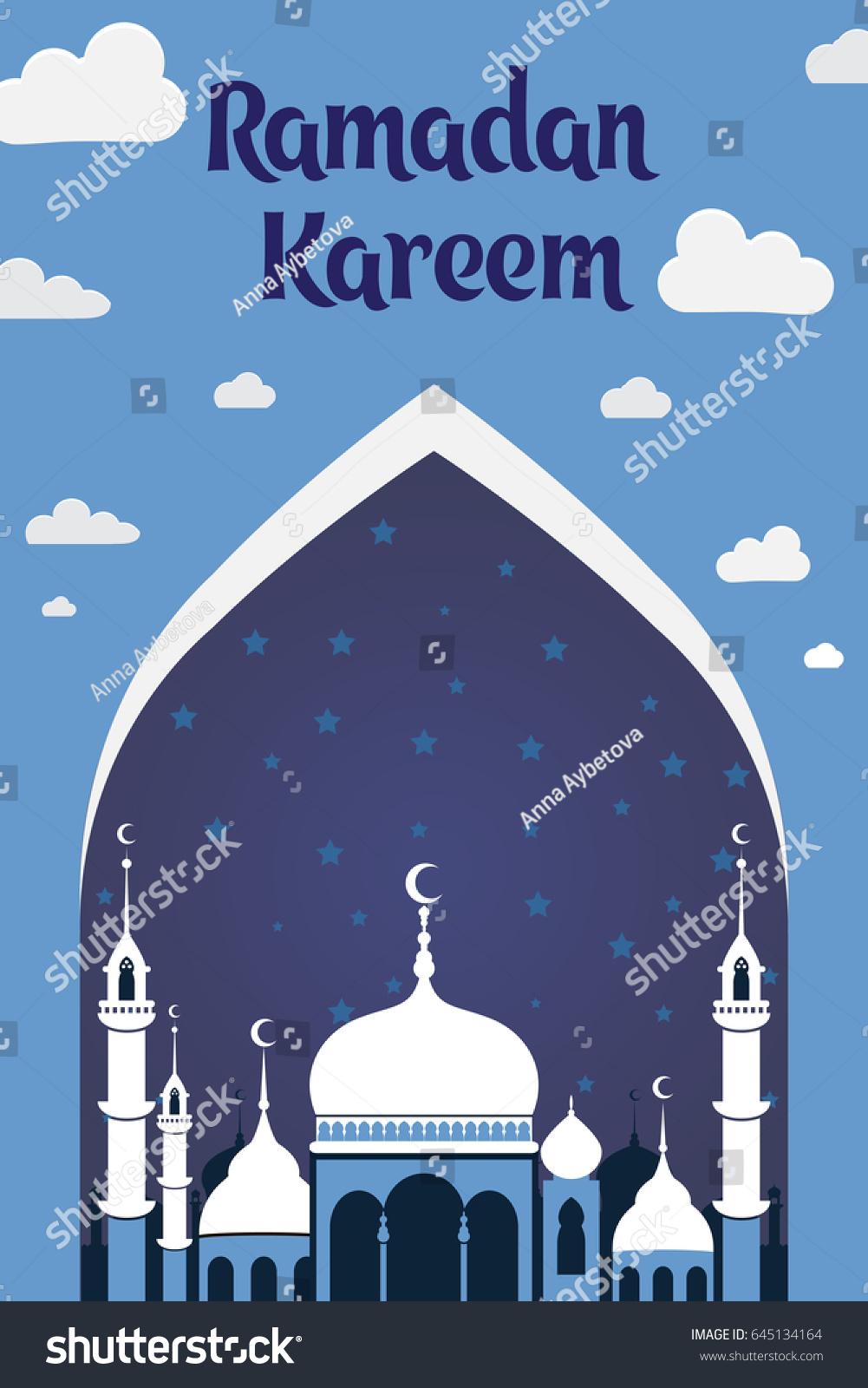 Download Id Festival Eid Al-Fitr Greeting - stock-photo-crescent-moon-for-muslim-community-festival-eid-al-fitr-mubarak-greeting-card-template-645134164  HD_921889 .jpg