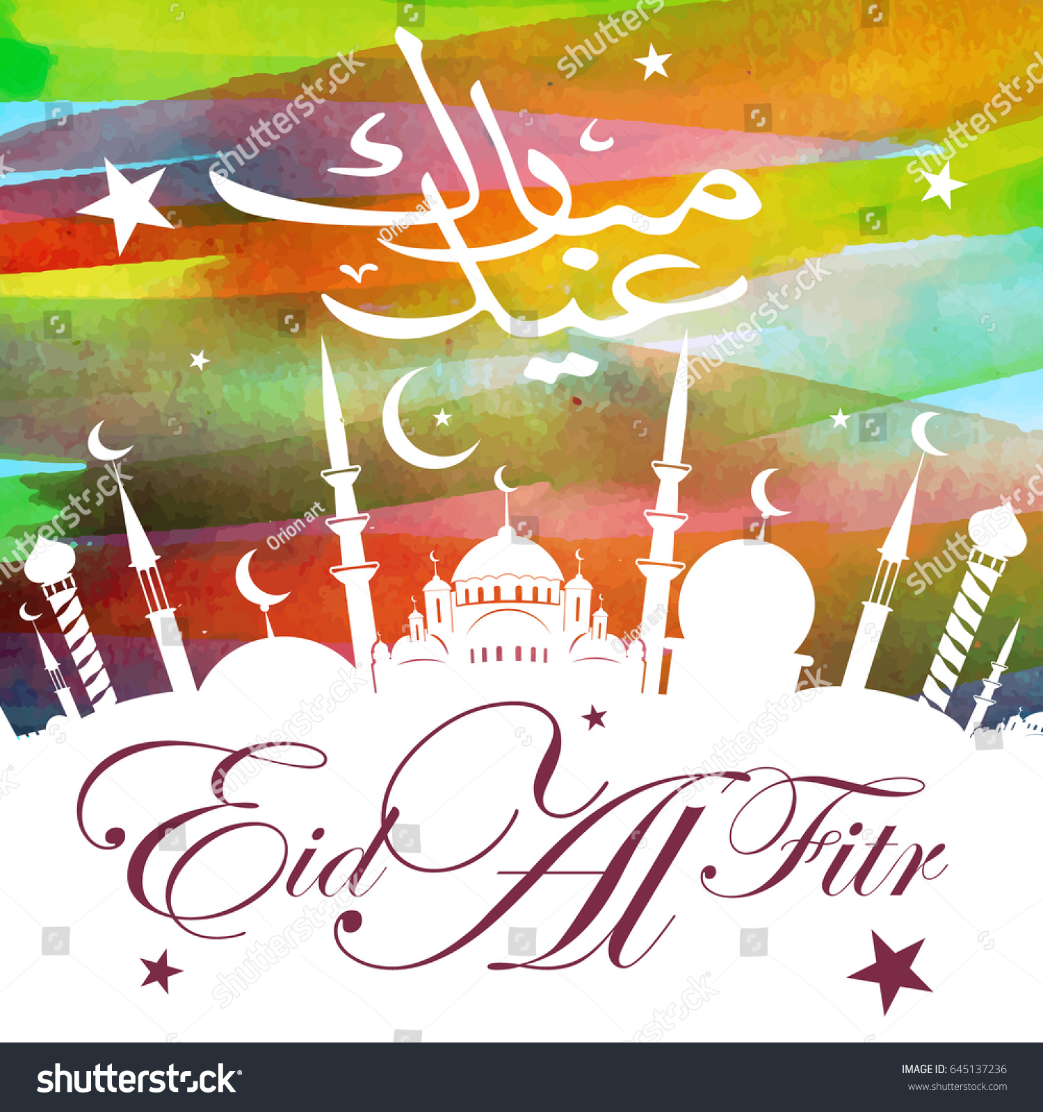 Calligraphy arabic text eid al fitr stock illustration 645137236 calligraphy of arabic text eid al fitr feast of breaking the fast kristyandbryce Choice Image