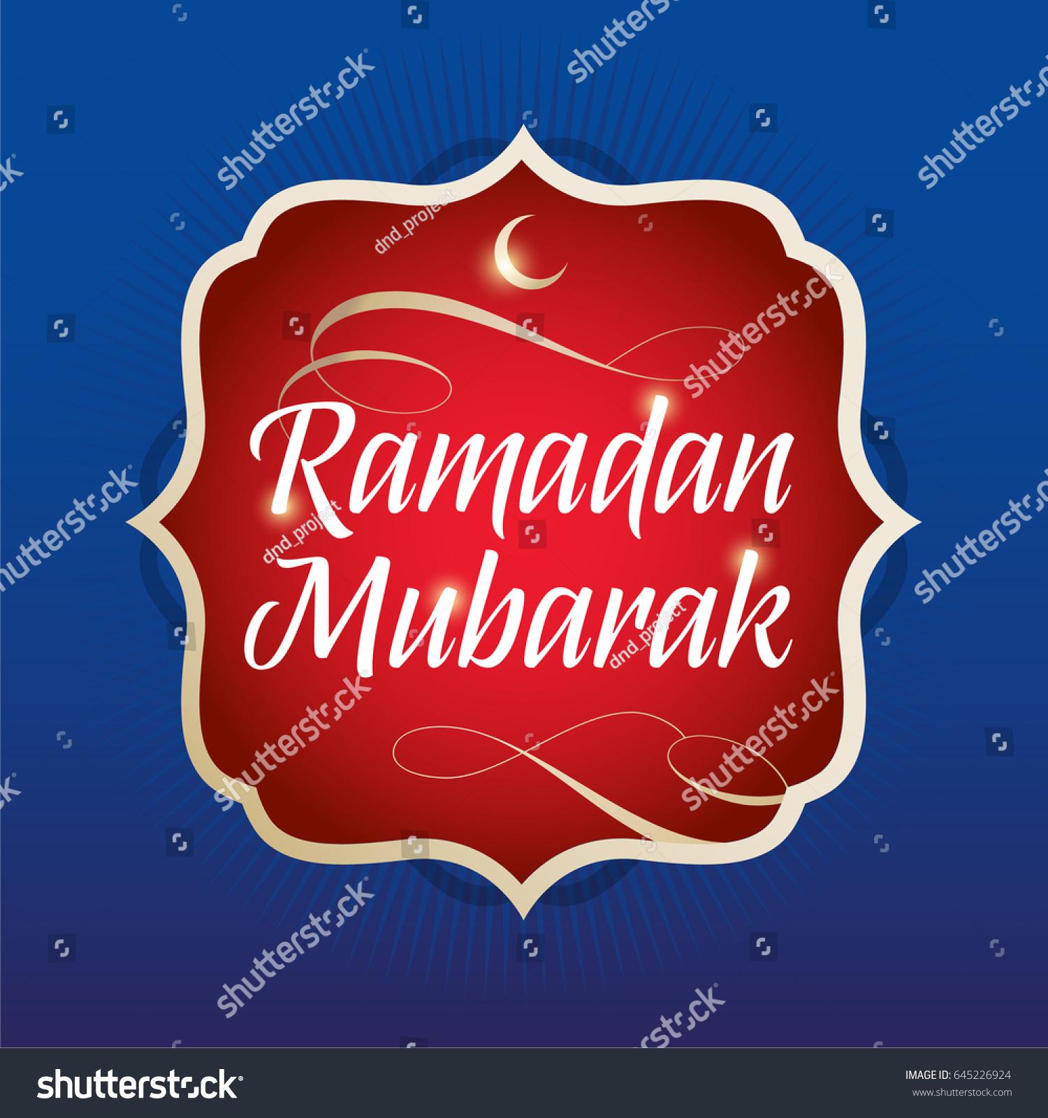 Ramadan Mubarak Greeting Card Holy Month Stock Vector 645226924