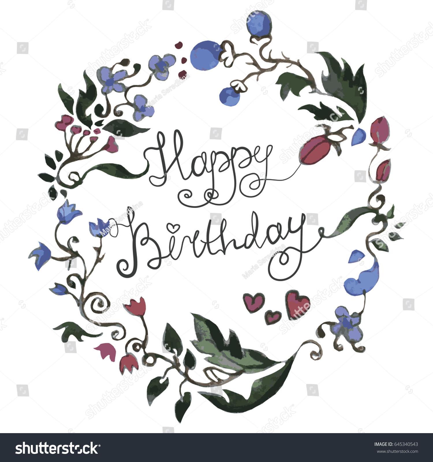 Happy birthday card greeting invitation flower stock vector happy birthday card greeting invitation flower stock vector 645340543 shutterstock stopboris Images