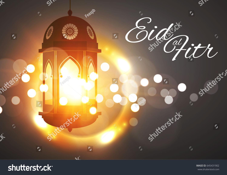 Wonderful Eid Mubarak Eid Al-Fitr Feast - stock-vector-eid-al-fitr-islamic-holiday-muslim-feast-eid-mubarak-ramadan-kareem-shining-lanterns-night-645431902  Perfect Image Reference_508075 .jpg