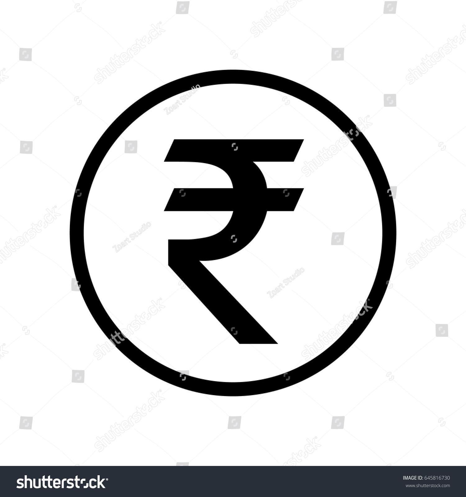 Indian rupee symbol circle stock vector 645816730 shutterstock indian rupee symbol in circle biocorpaavc Choice Image