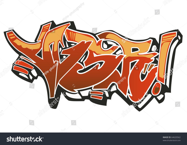 Graffiti art designs - Graffiti Art Design On The White Background