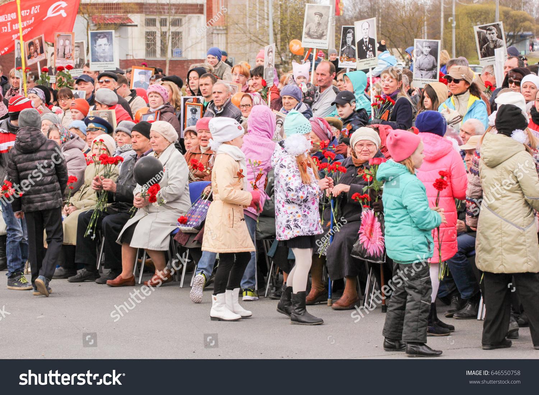 Teens Carry Flowers Veterans Kirishi Russia Stock Photo Edit Now
