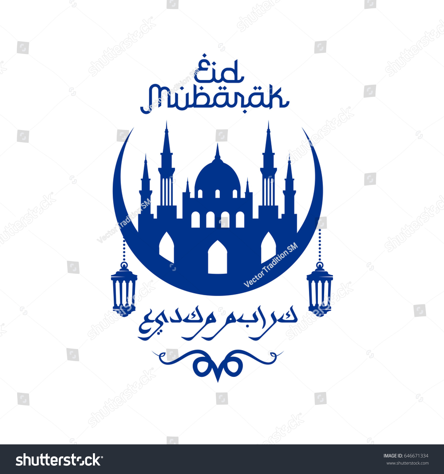 Muslim Religion Ramadan Holiday Greeting Card Islamic Mosque