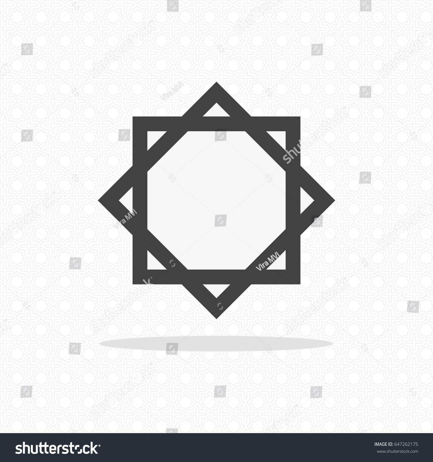 Star icon on gray background vector stock vector 647262175 star icon on gray background vector illustration symbol of islam buycottarizona Gallery
