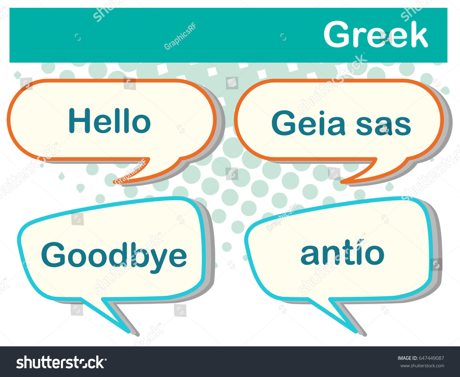 Greeting words greek illustration stock vector 647449087 shutterstock greeting words in greek illustration m4hsunfo Choice Image