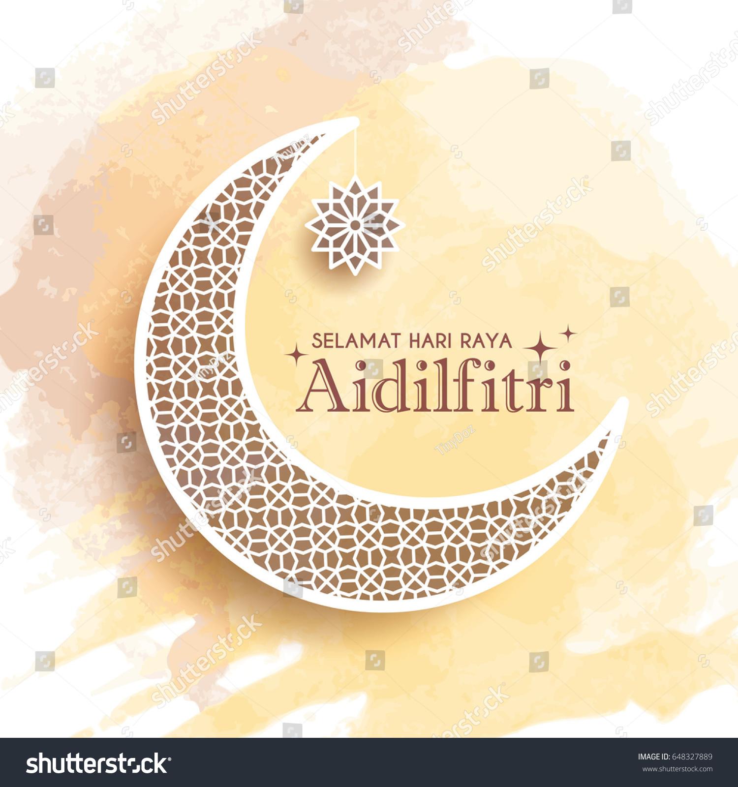 hari raya aidilfitri greeting card template のベクター画像素材