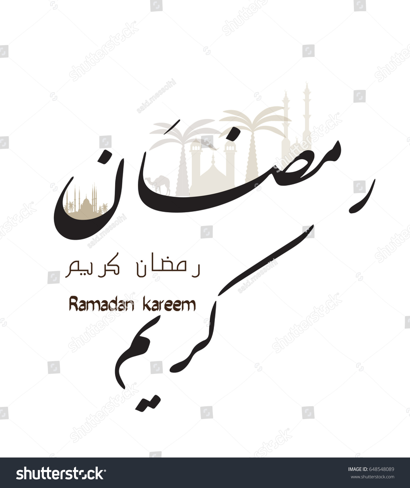 Ramadan Background Greeting Card Arabic Scripts Stock Vector