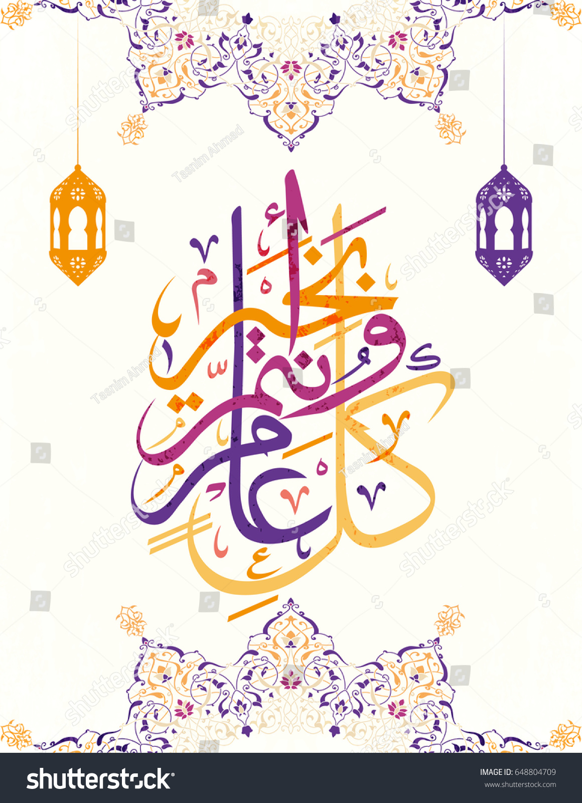 Eid greeting vector arabic calligraphy style stock vector eid greeting vector in arabic calligraphy style translation may you be well throughout the kristyandbryce Choice Image