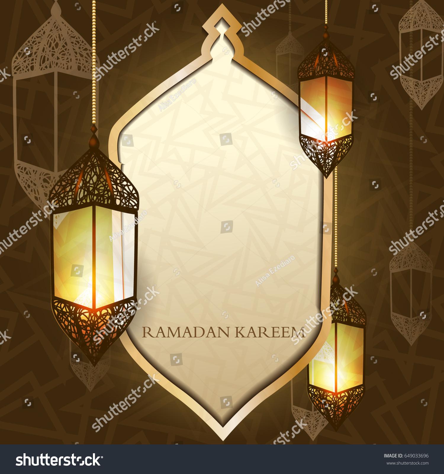 Arabic Design Ramadan Kareem On Lantern Stock Vector HD (Royalty ...