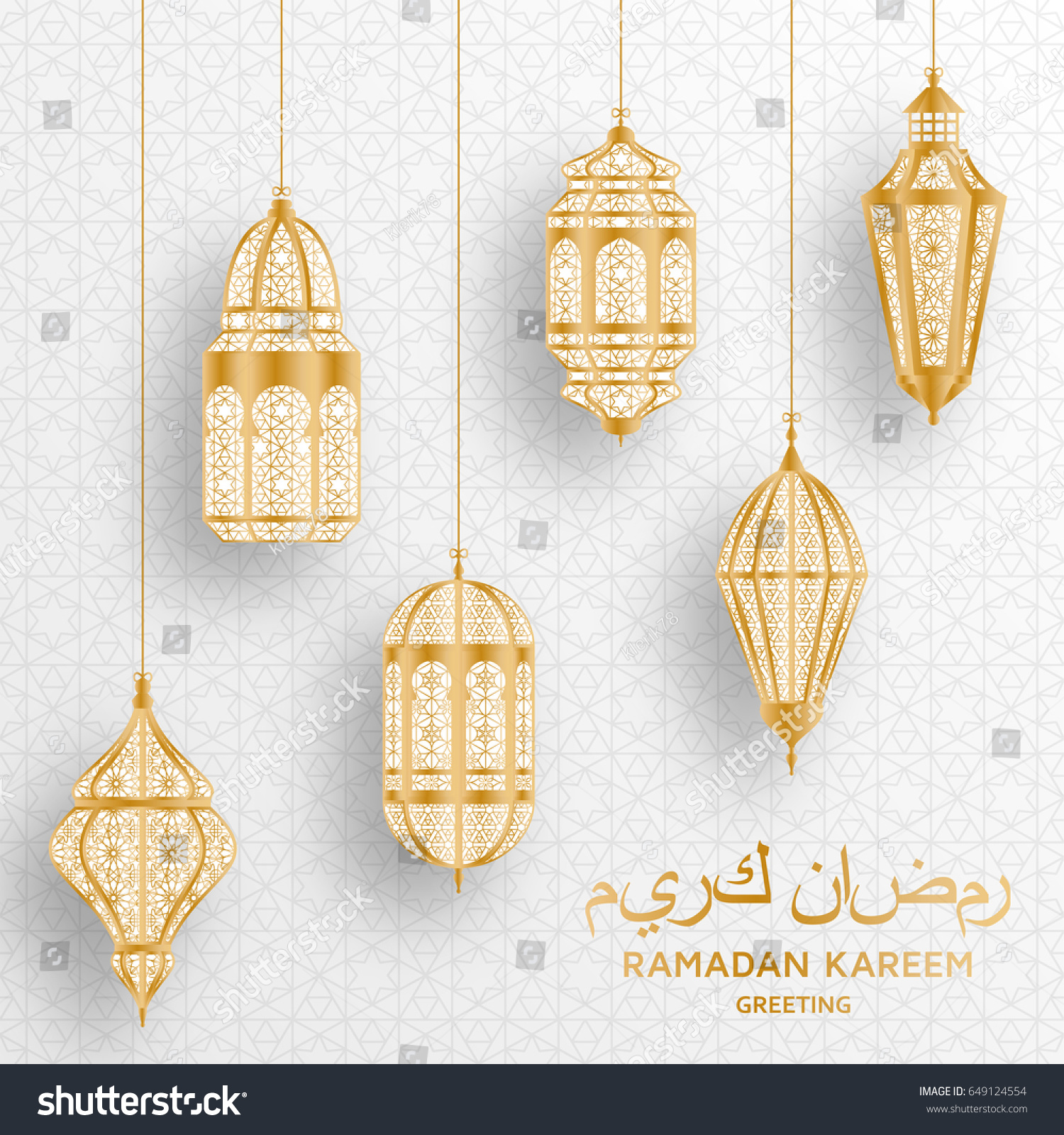 ramadan kareem background islamic arabic lantern stock vector royalty free 649124554 https www shutterstock com image vector ramadan kareem background islamic arabic lantern 649124554