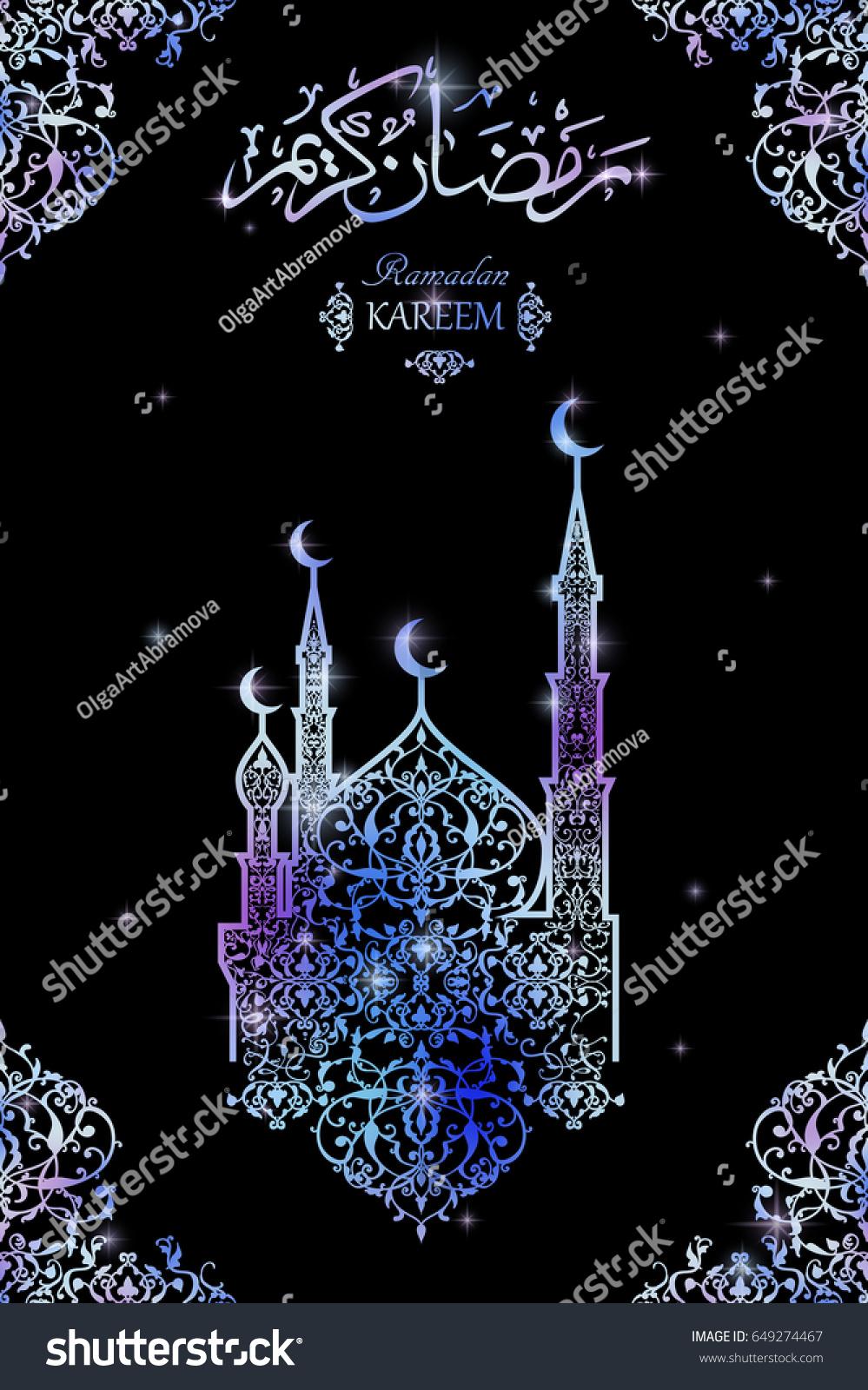 English translate ramadan kaeem beautiful mosque stock vector english translate ramadan kaeem beautiful mosque crescent and star on dark background islamic arubaitofo Gallery