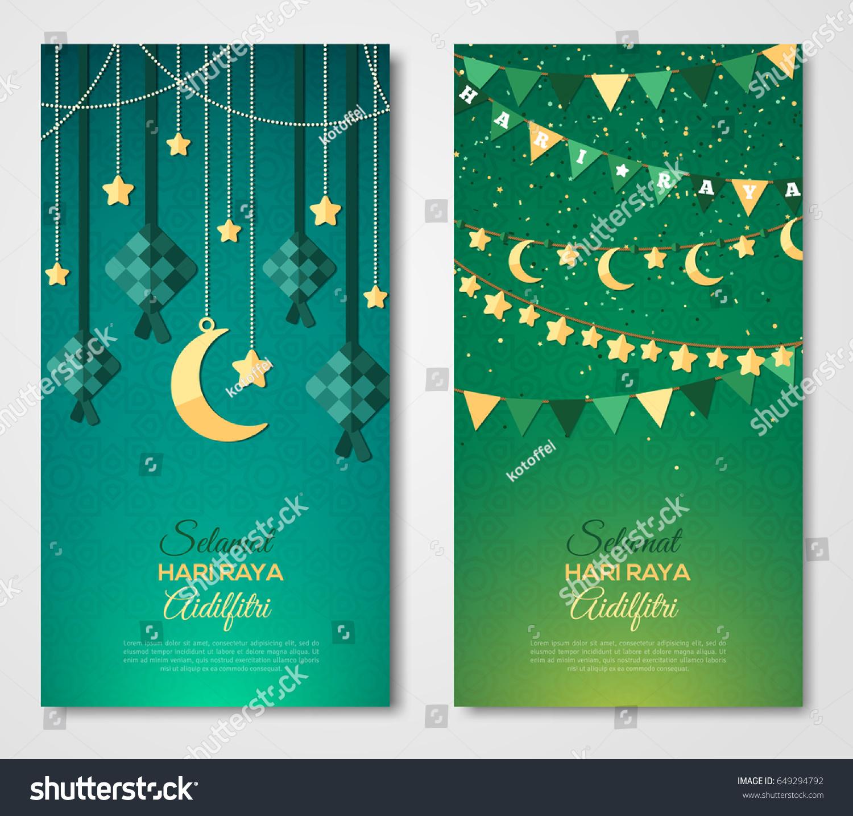 Selamat Hari Raya Aidilfitri Vertical Greeting Stock Vector Royalty Free 649294792