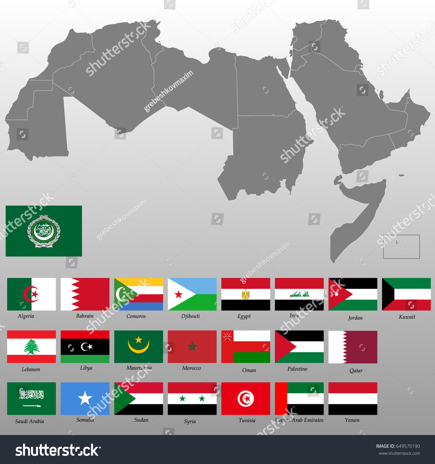 Picture of: High Quality Map Arab World Borders Stock Vector Royalty Free 649575190