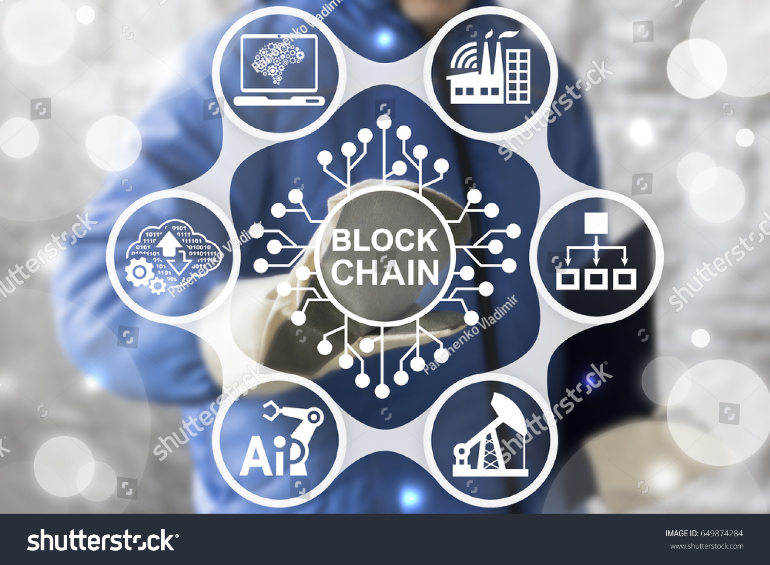 Blockchain Industrial Strategy Concept. Block Chain Industry 4.0 Technology. Worker touched blockchain microchip (circuit) icon on virtual screen. IT structure integration in manufacture. #649874284